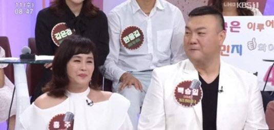 """홍주 """"백승일 씨름계로 돌아갔으면""""…가수 트레이닝 혹독하게 시켜"""